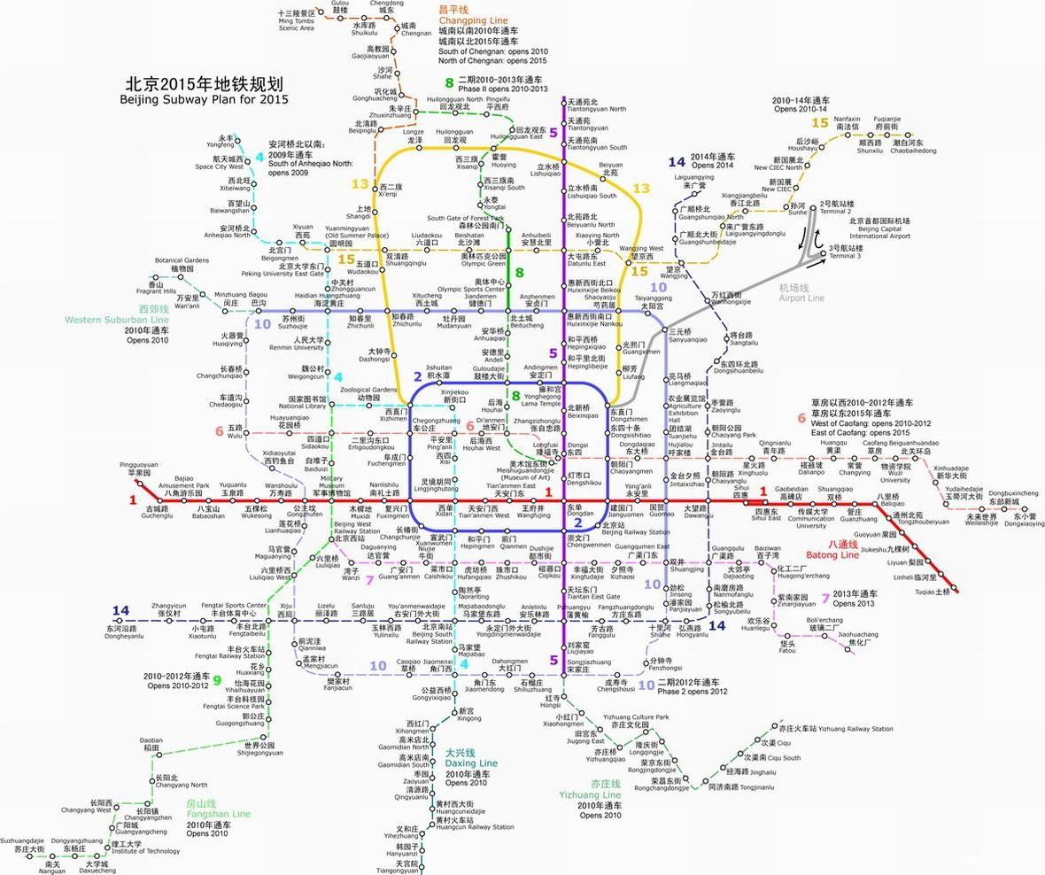 地图 1180_988