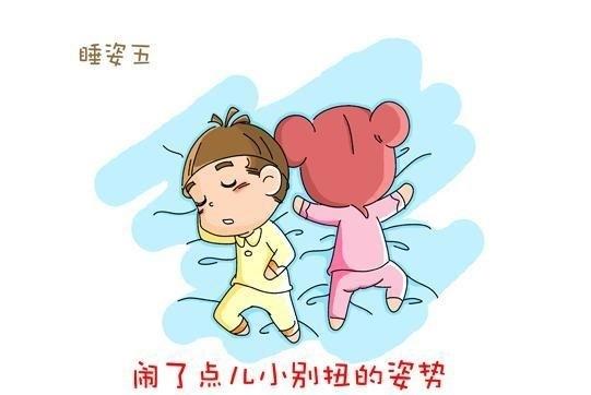 小情人之间在床上那点动作,很有爱 动漫卡通 游戏交流图片