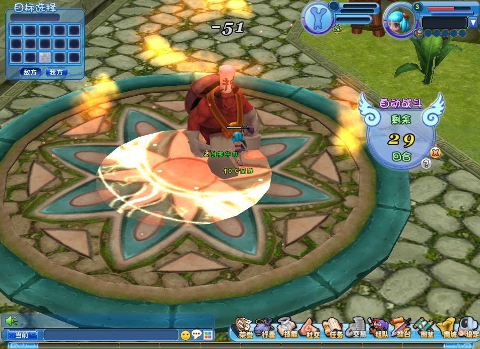 从游戏实际画面来看,《八仙过海》依然是走卡通q版风格路线,但是色彩