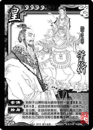 菖蒲花 - 西部落叶 - 《西部落叶》·  余文博客