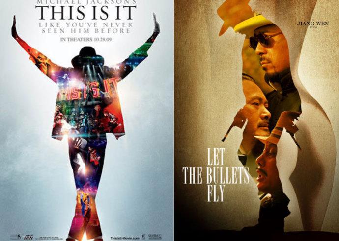 电影海报9宗罪 它们没有那么有创意(图)-影视综合