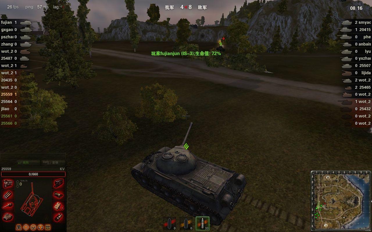 在之前公布的《孤岛危机》游戏截图中