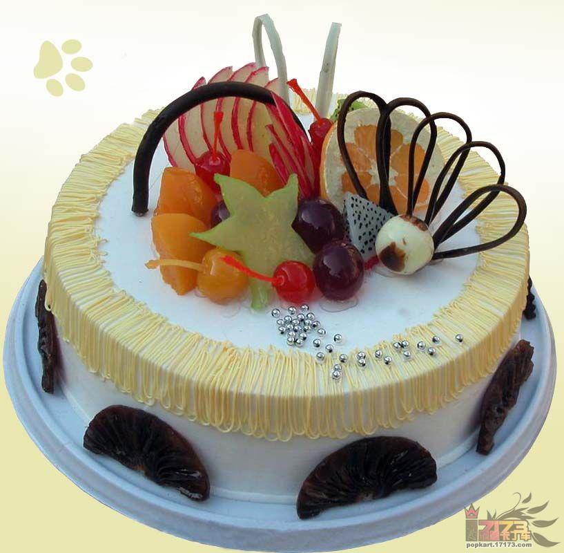 祝 潘多拉的明天 喜爱我1123 生日快乐