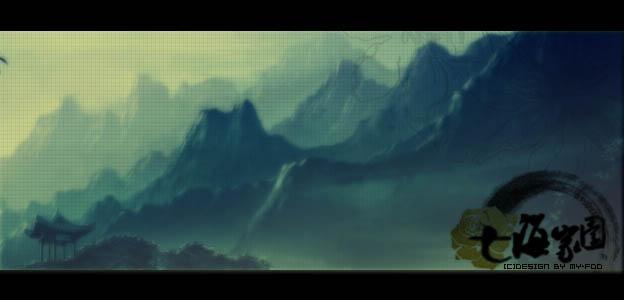笑傲江湖之古风风景原创图签.
