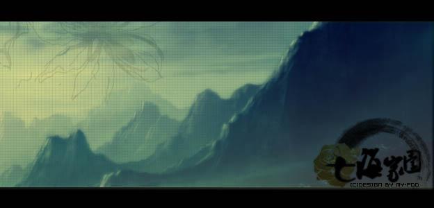 笑傲江湖之古风风景原创图签
