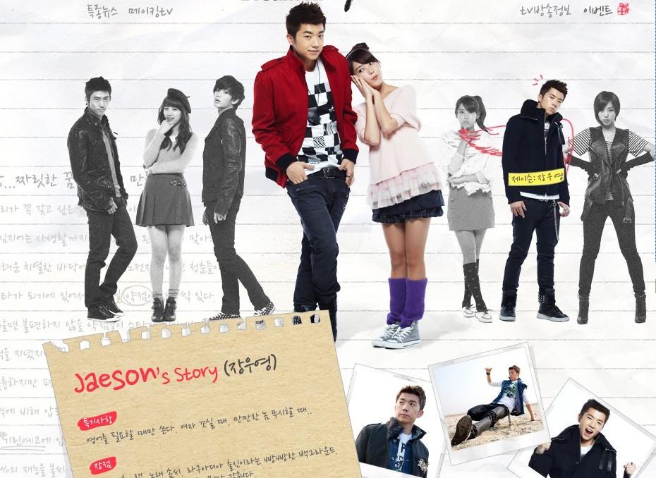 high13集预告韩语中字视频在线|韩剧dream high第13集观看下载 dream