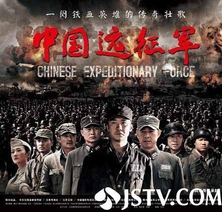 2qvod高清快播中国远征qvod中文字幕dvd视频中国远征电影观看