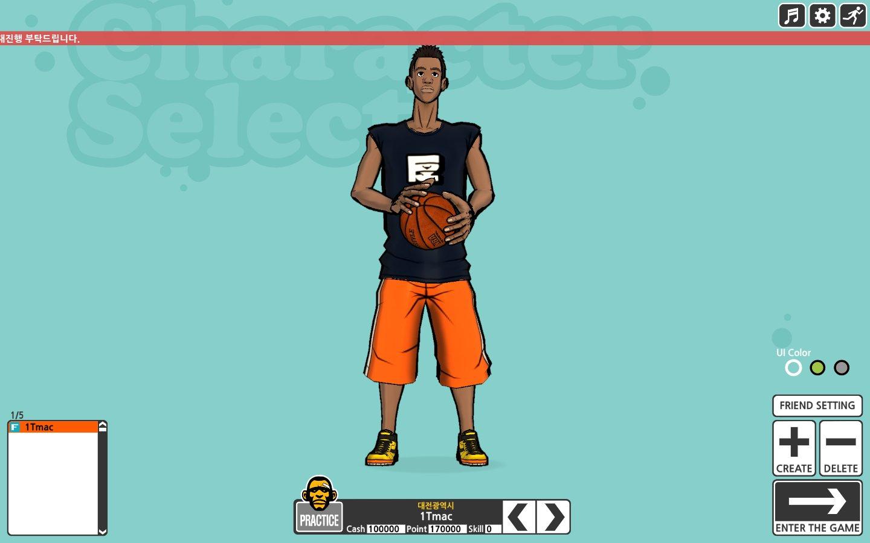 韩服街头篮球2 内测 第一手游戏图 太好玩了