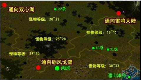 boss地图点 2009最新版魔域boss地图和蜘蛛皇后掉落时间 -魔域