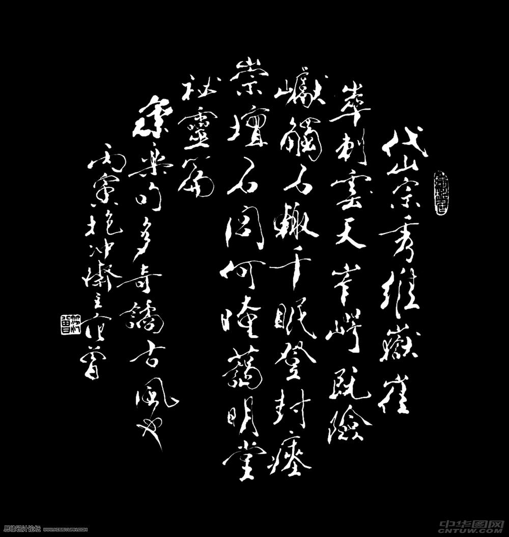 古风手绘壁纸黑色背景