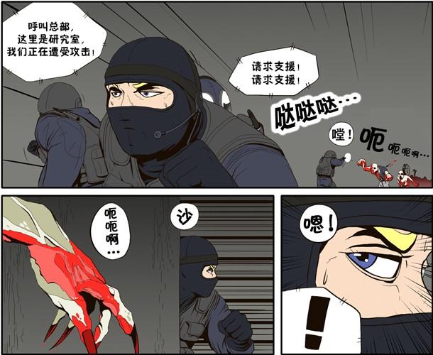 反恐精英ol之搞笑漫画连载—⑦僵尸来了