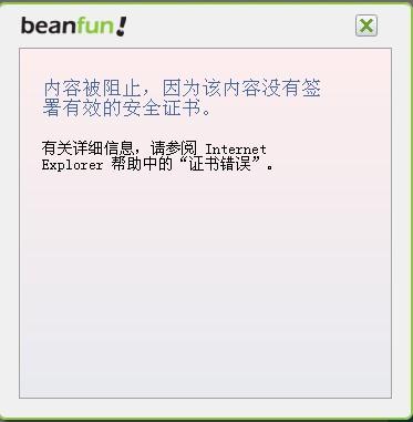 香港beanfun 缤放 帐号登录艾尔教程 游戏橘子帐号升级指...