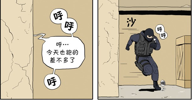 反恐精英ol之搞笑漫画连载—⑩②惯性思维