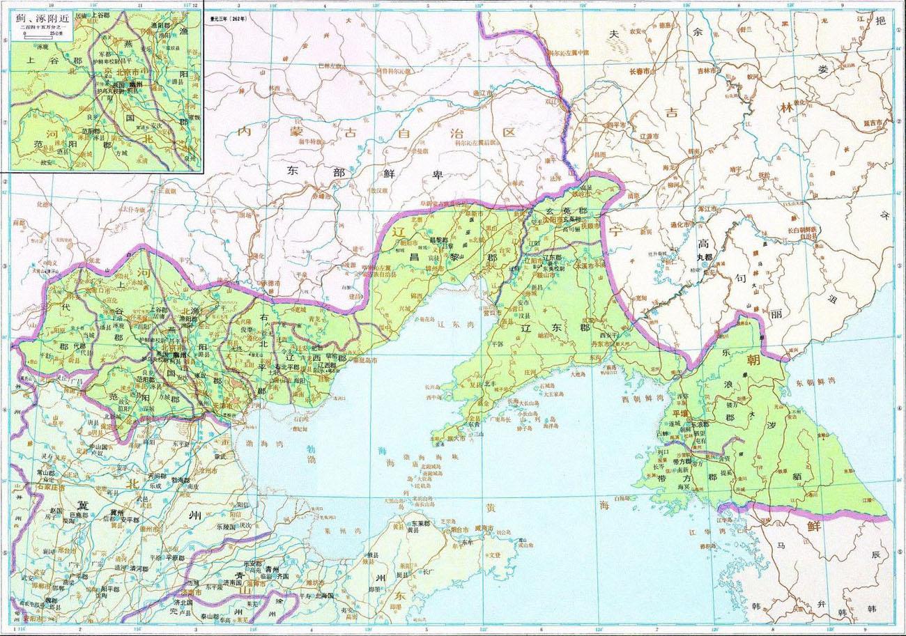 三国各类地图贴(地图)-三国群英传综合讨论区