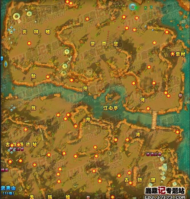 山丹县城区地图展示