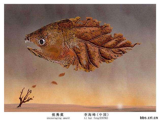 保护海洋海报手绘图片