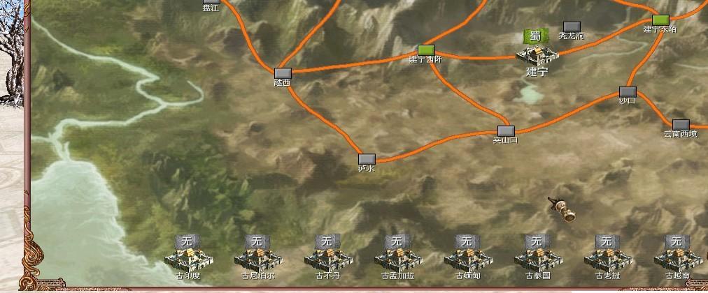 三国群英传6 地图
