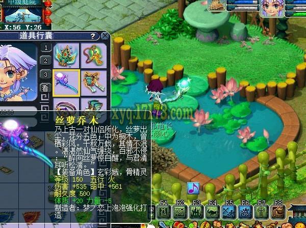 转区前直播 150棒子-梦幻西游-17173网络游戏专区