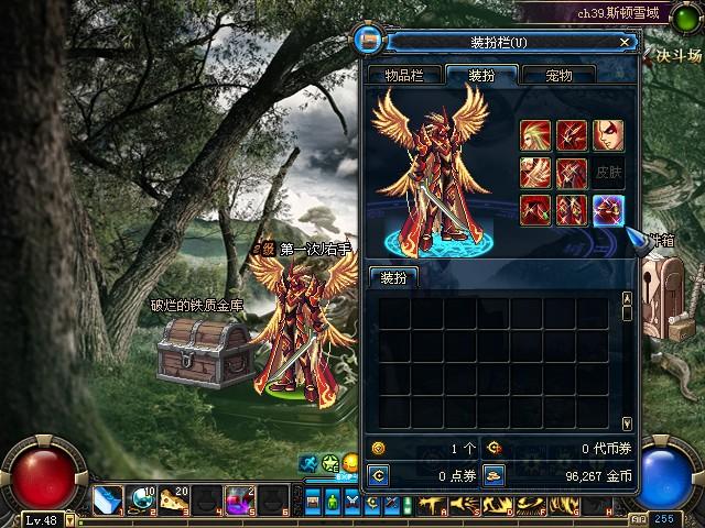 鬼剑士无时装改 黄金T4 ↙加↘ 黑色T4 并且附带 全套时装图标 DNF