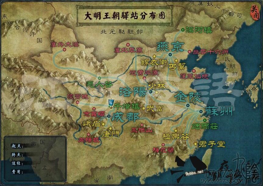 秦皇岛到南京地图全图
