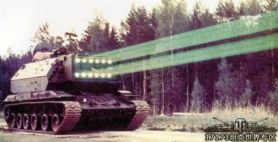 Rusko na nás testuje své nejnovější zbraně, stěžují si ukrajinští pohraničníci, kteří byli zasaženi laserovými zbraněmi