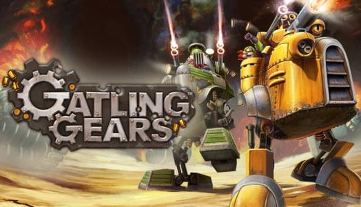 31.11】《格林机枪(gatling gears )》[en]