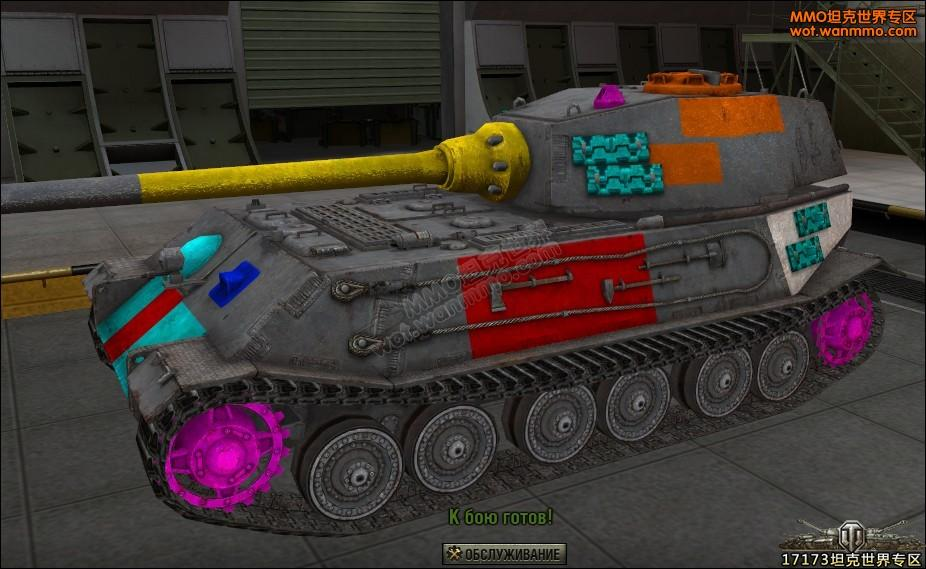 坦克世界弱点涂装颜色分别代表什么意思