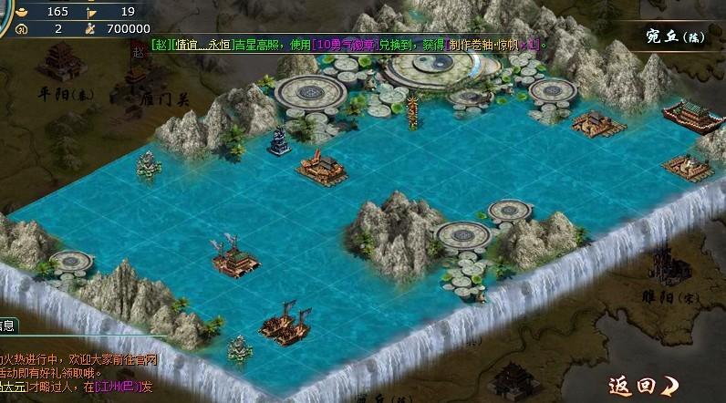 楚国丹阳的地图