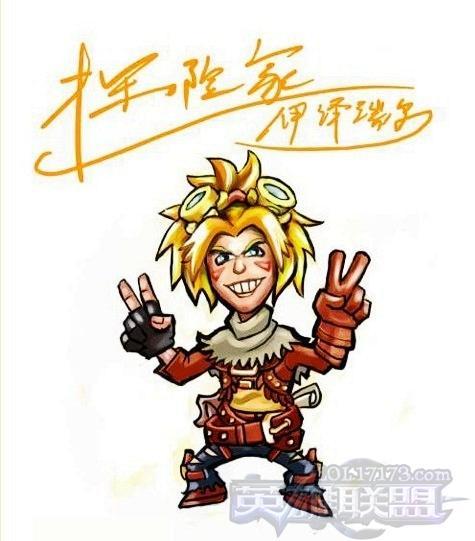 玩家原创风格·英雄联盟·q版卡通卖萌系列