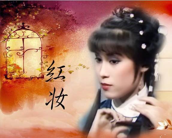 (私以为穆念慈的名字是为了纪念杨康之母包惜弱,对偶)杨康作为王子对