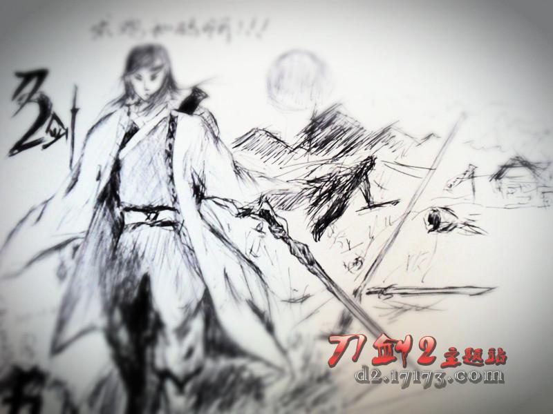 《刀剑2活动》 手绘剑客