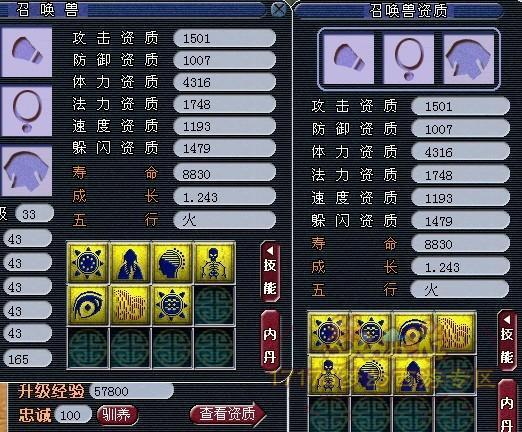 电路板 游戏截图 522_432