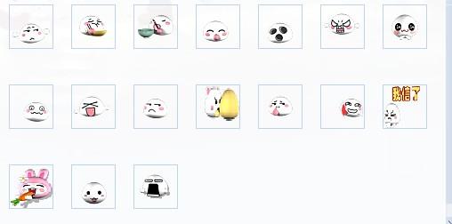 2012天下3最新包子表情下载图片