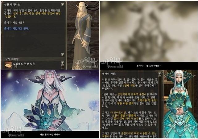 [新章资料] 毁灭女神二章:台版塔武提 贵族任务翻新