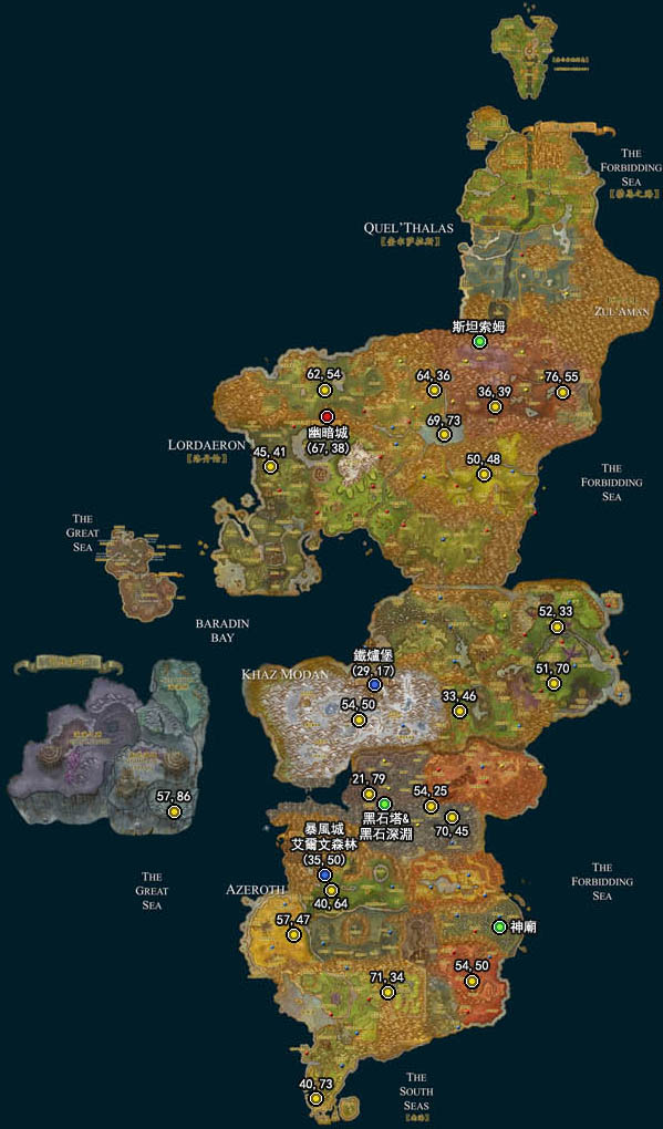 大灾变版本:荣耀长者位置卫星地图标识版