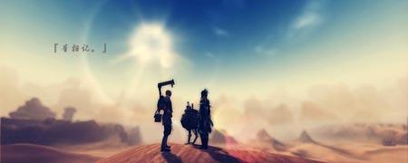 熏风解愠 这里风景如画-剑网3综合讨论区 - 爱游戏,爱