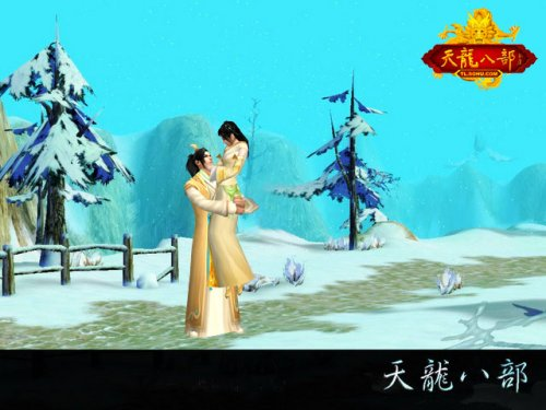 虚拟结婚网站_自从他离开了我,我就没有再在游戏里结婚,不是没人追,而是虚拟的