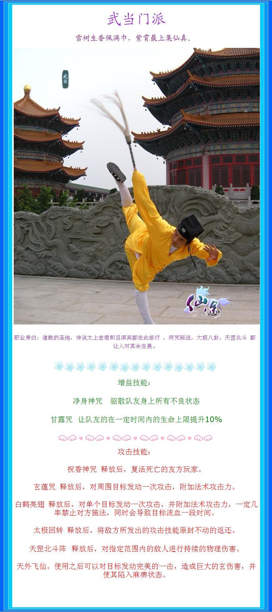 http://image.17173.com/bbs/v1/2012/03/12/1331485383836.JPG