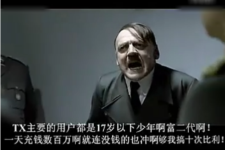 【白色情人节】元首的愤怒