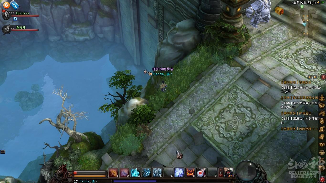 美丽的斗战神世界 游戏风景截图欣赏