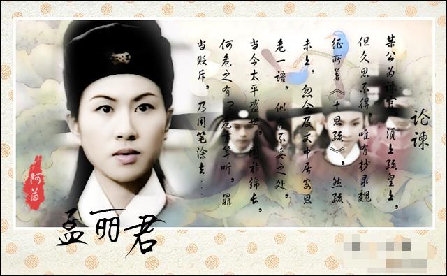 再生缘(又是峰旋配,最爱里面的叶璇,貌似男装比女装更好看)图片