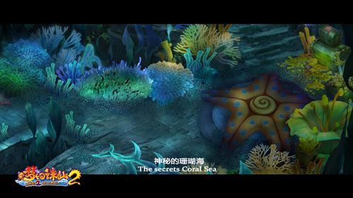 ...2d回合游戏《梦幻诛仙》后又立即启动《梦幻诛仙2》的开发计...