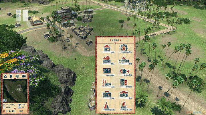 《海岛大亨4:高科技时代》中文硬盘版