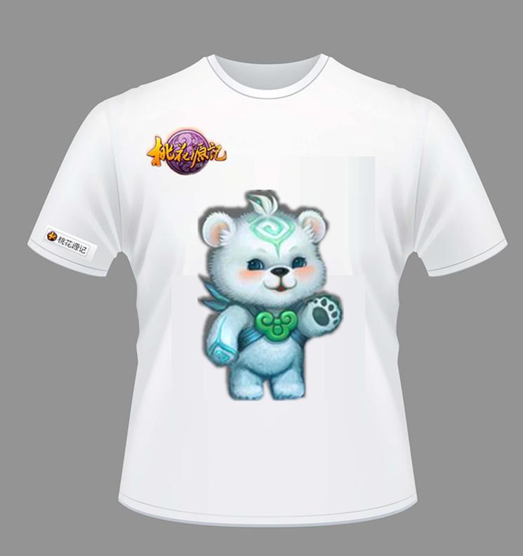 款式2:t恤正面印有神兽小白熊图案及桃花源记logo图标,同时袖口配以