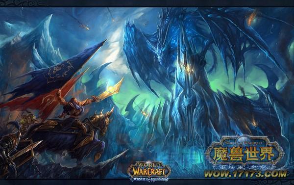 强赞!玩家通过壁纸展现魔兽世界史诗剧情