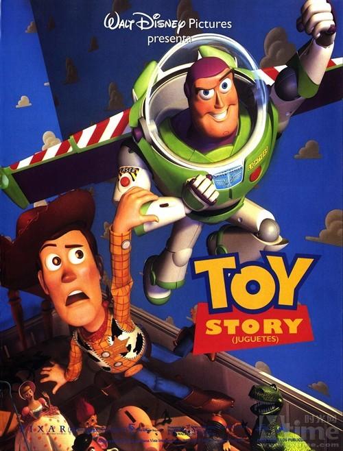 《玩具总动员》是首部完全使用电脑动画技术的动画长篇.