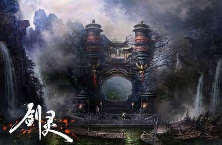 蝉联中国新游排行榜冠军98周 期待作 剑灵 探秘