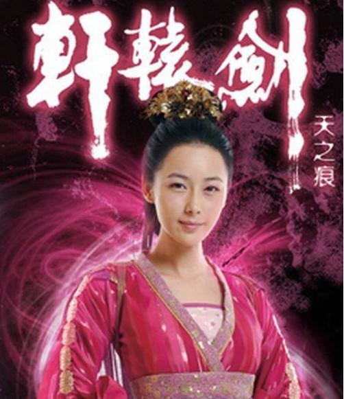 广告女王李呈媛