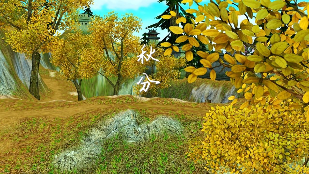壁纸 风景 森林 桌面 1278_719