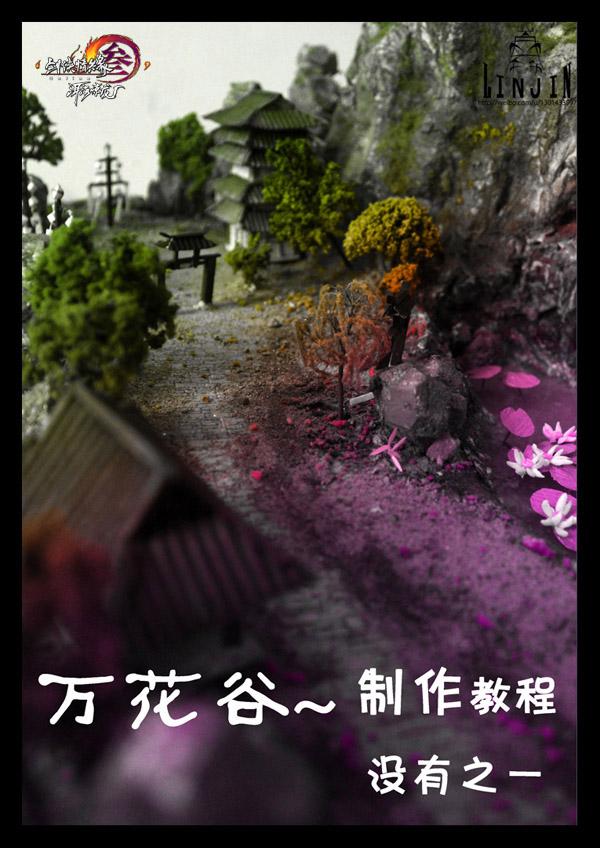 饮酒茶艺等传统文化元素图片